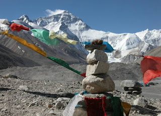 西藏旅遊文件