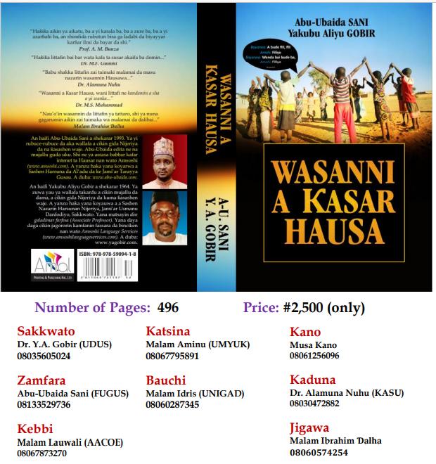 Wasanni A Ƙasar Hausa (Games In The Hausa Society)