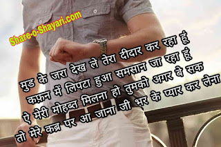 sad painful shayari,love hurt shayari in hindi for girlfriend,hurt touching status hindi