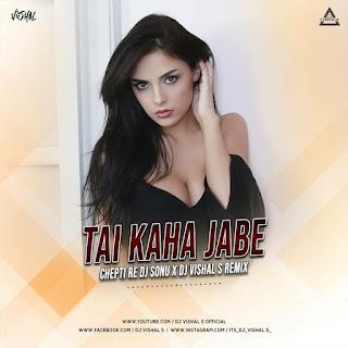 TAI KAHA JABE CHEPTI RE ( CG HOLI SPECIAL ) -DJ SONU X DJ VISHAL S