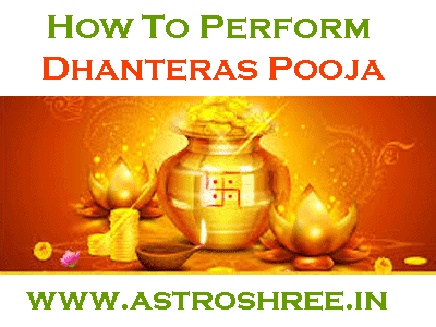 easy way to perform dhanteras pooja