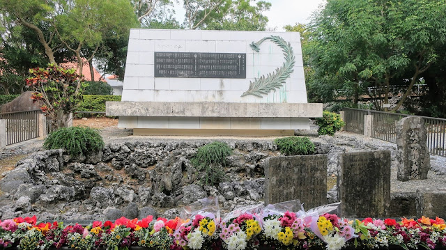 沖縄 ひめゆりの塔
