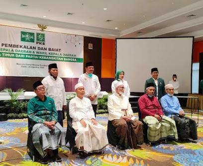 Pertegas Dukungan Calon Kepala Daerah PKB , PWNU Baiat Mas Pung – Mbak Titik