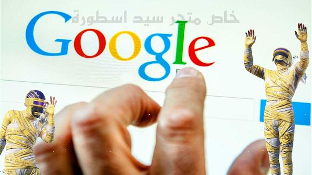 محرك البحث جوجل يسجل رقم قياسي في البحث عن كلمة كورونا - اخبار التقنية