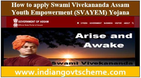 Swami Vivekananda Assam Youth Empowerment
