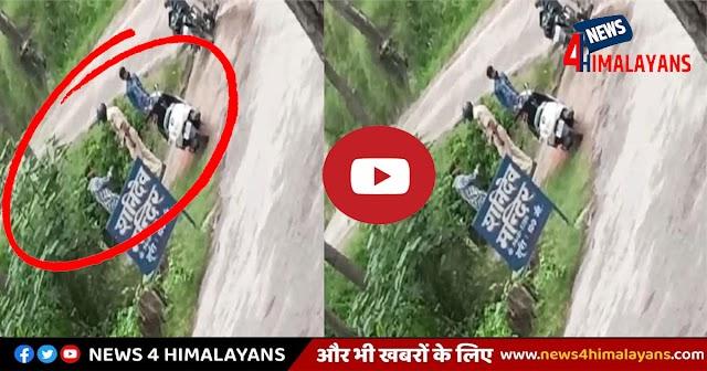 वीडियो: हिमाचल पुलिस को ये हक़ किसने दिया- स्कूटी चालक को लात थप्पड़ से पीटा, जांच शुरू