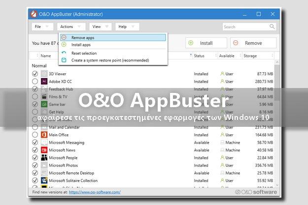 O&O AppBuster - Διαγράψτε τις προεγκατεστημένες εφαρμογές της Microsoft