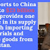Better business environment in Pakistan conducive to transfer Chinese technology