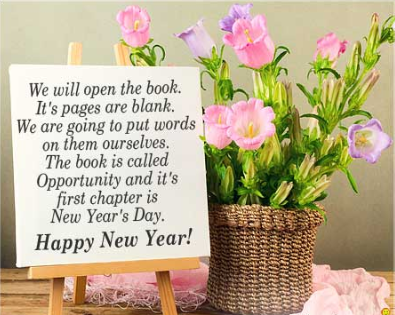 happy new year wishes images free download