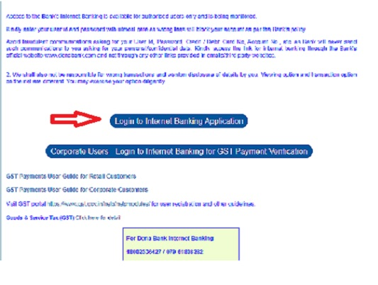 How to activate Net Banking in Dena Bank?