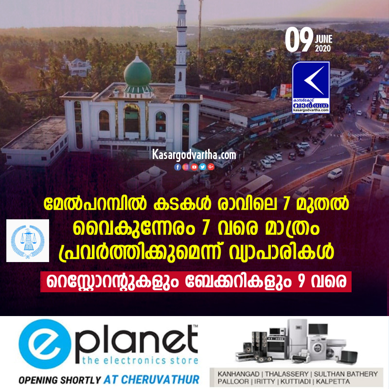 Kerala, News, Shop will open 7 Am to 7 Pm in Melparamba