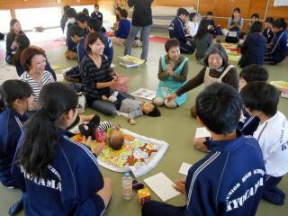 岡山市立京山中学校ニュース: 10...