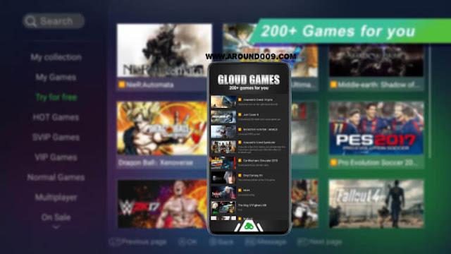 تحميل لعبة gloud games للاندرويد برابط مباشر مجانا