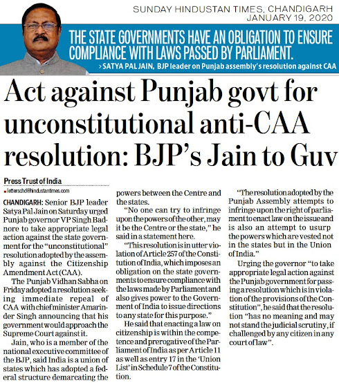 Act against Punjab govt for unconstitutional anti-CAA resolution : BJP's Jain to Guv | The State Government have an obligation to ensure compliance with laws passed by Parliament - Satya Pal Jain, BJP leader