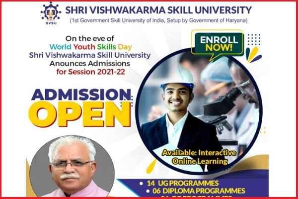 shri-vishwakarma-skill-university-palwal-faridabad-admission
