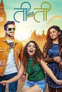 Ti & Ti 2019 Marathi Full Movie Free Download 480p