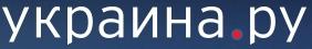 http://ukraina.ru/exclusive/20170414/1018537220.html