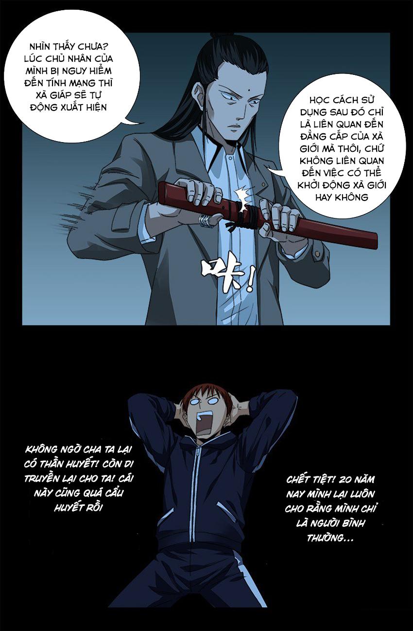 Huyết Ma Nhân Chap 356 - Trang 12