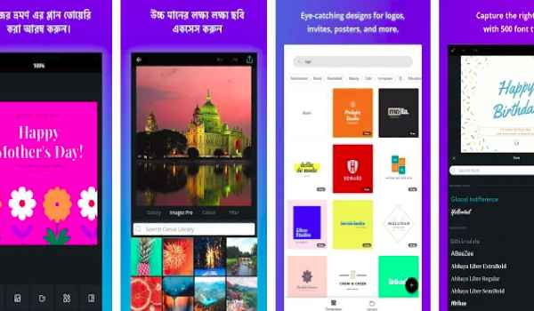 Canva,  Best Free Logo Maker Apps for Android