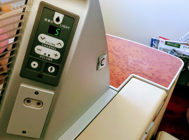 JAL-domestic-firstclass-seat