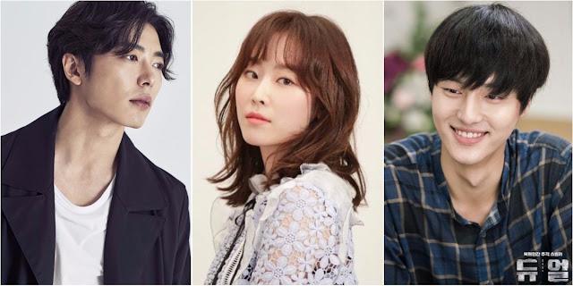 徐玄振、楊世鍾、金材昱確定主演SBS新月火劇《愛情的溫度》