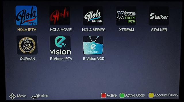 Redvision P12 screen shot 5
