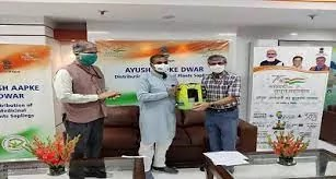 Government of India started AYUSH Aapke Dwar Abhiyan, Know everything