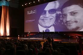 أفضل أفلام مصرية