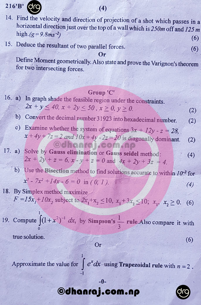 Mathematics-Grade-12-XII-Question-Paper-2076-2019-Sub-Code-216-B-NEB