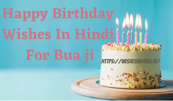 Best 99+ Happy Birthday Wishes In Hindi For Bua ji