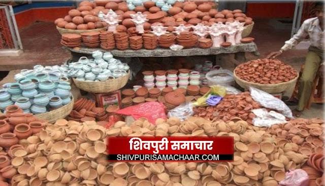 दीपावली पर दिए बेचने वालों को कलेक्टर का दिवाली गिफ्ट, नहीं लगेगा बाजार शुल्क | SHIVPURI NEWS