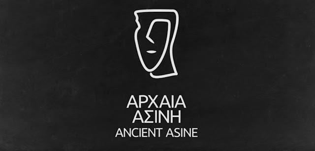 Η ιστορία της Αρχαίας Ασίνης από την 6η χιλιετία π.Χ. έως και τον 20ο αιώνα (βίντεο)