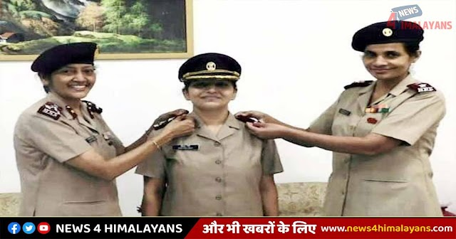 हिमाचल की बेटी शीतल ने भरी सफलता की उड़ान, भारतीय सेना में बनी लेफ्टिनेंट