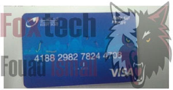 جميع المعلومات عن بطاقة البريد ايزي باي لتفعيل الباي بال والسحب منه الاموال