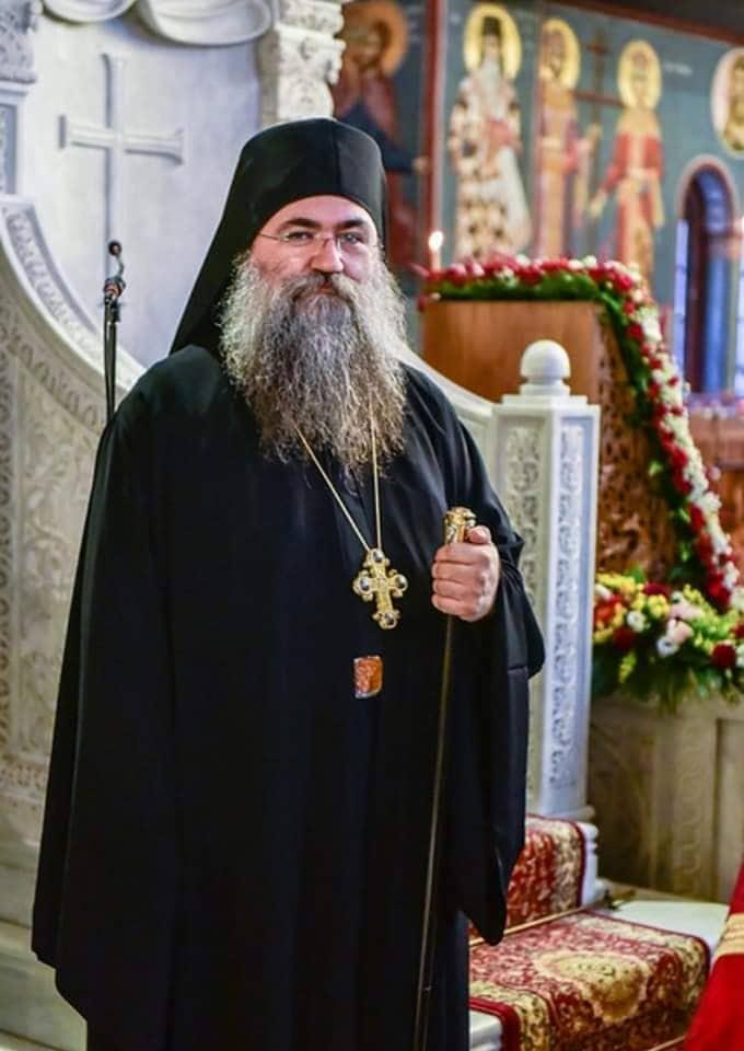 Κατούνα Νέα Ειδήσεις: Την Κυριακή 10/11/2019 στον Ιερό Ναό Αγίου Αθανασίου Παλιαμπέλων θα συλλειτουργήσει ο Πανοσιολογιώτατος Αρχ. Βαρθολομαίος Καθηγούμενος της Ιεράς Μονής Εσφιγμένου Αγίου όρους