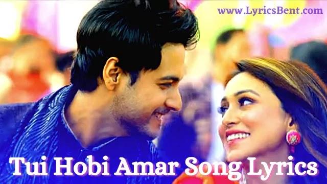 Tui Hobi Amar Song Lyrics