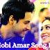 Tui Hobi Amar Lyrics | তুই হবি আমার লিরিক্স | Total Dadagiri | Yash | Mimi