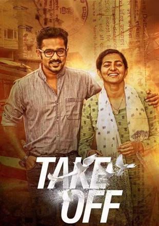 Take Off 2017 Hindi Dubbed Movie Download BRRip 720p Dual Audio ESub UNCUT