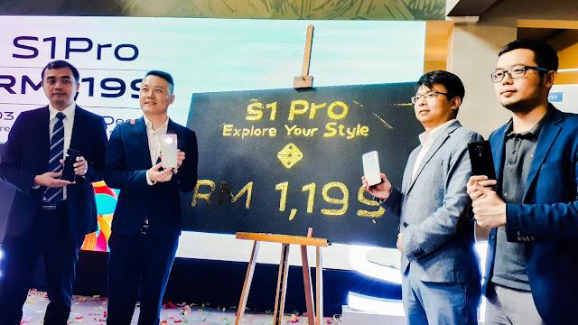 Explore Your Style with Vivo S1 Pro, vivo s1 pro, vivo s1 pro review, vivo s1 pro price, vivo s1 pro function,