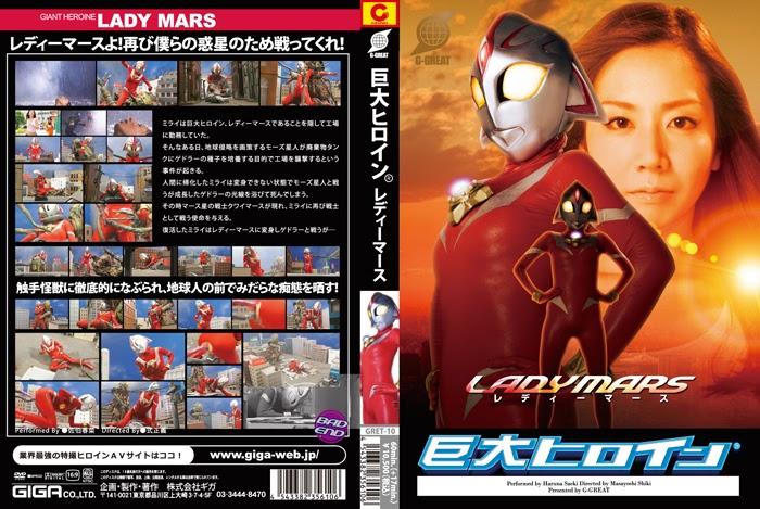 GRET-10 Large Heroine Girl Mars