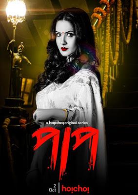 Paap (2021) Season 01 Hindi Complete WEB Series 720p HDRip x264