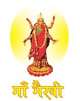 समस्त विपत्तियों  को शांत कर देने वाली शक्ति in hindi, क्षीयमान विश्व के अधिष्ठान दक्षिणामूर्ति कालभैरव हैं in hindi,  उनकी शक्ति ही त्रिपुरभैरवी है in hindi,  ये ललिता या महात्रिपुरसुंदरी की रथवाहिनी हैं in hindi,  ब्रह्मांडपुराण में इन्हें गुप्त योगिनियों की अधिष्ठात्री देवी  in hindi,  के रूप बताया गया है  in hindi,  मत्स्यपुराण में इनके त्रिपुर भैरवी  in hindi,  रुद्रभैरवी  in hindi,  चैतन्यभैरवी  in hindi,  तथा नित्या भैरवी  in hindi,  आदि रूपों का वर्णन प्राप्त होता है  in hindi,  इंद्रियों पर विजय और सर्वत्र उत्कर्ष की प्राप्ति हेतु  in hindi,  त्रिपुरभैरवी की उपासना का वर्णन शास्त्रों में मिलता है  in hindi,  महाविद्याओं में इनका छठा स्थान है  in hindi,  त्रिपुर भैरवी की उपासना से सभी बंधन दूर हो जाते हैं  in hindi,  इनकी उपासना से व्यक्ति को सफलता एवं सर्वसंपदा की प्राप्ति होती है  in hindi,  दुर्गासप्तशती के तीसरे अध्याय में महिषासुर वध के प्रसंग में हुआ है  in hindi,  इनका रंग लाल है  in hindi,  ये लाल वस्त्र पहनती हैं  in hindi,  गले में मुंडमाला धारण करती हैं  in hindi,   और शरीर पर रक्त चंदन का लेप करती हैं  in hindi,  अपने हाथों में जपमाला, पुस्तक तथा वर और अभय मुद्रा धारण करती हैं। और कमलासन पर विराजमान हैं  in hindi,  भगवती त्रिपुरभैरवी ने ही मधुपान करके महिषका हृदय विदीर्ण किया था  in hindi,  समस्त विपत्तियों को शांत कर देने वाली शक्ति को ही त्रिपुरभैरवी कहा जाता है  in hindi,  इनका अरुणवर्ण विमर्श का प्रतीक है  in hindi,  इनके गले में सुशोभित मुंडमाला ही वर्णमाला है  in hindi,  देवी के रक्तचंदन लिप्त पयोधर रजोगुणसंपन्न सृष्टि प्रक्रिया के प्रतीक हैं in hindi,  अक्षमाला वर्णमाला की प्रतीक है  in hindi,  पुस्तक ब्रह्मविद्या है  in hindi,  त्रिनेत्र वेदत्रयी हैं  in hindi,  भगवान शंकर को पति रूप में प्राप्त करने के लिए कठोर तपस्या करने का दृढ़ निर्णय लिया था in hindi,  बड़े-बड़े ऋषि-मुनि भी इनकी तपस्या को देखकर दंग रह गए in hindi,  इससे सिद्ध होता है कि भगवान शंकर की उपासना में निरत उमा का दृढ निश्चयी स्वरूप ही त्रिपुरभैरवी का परिचालक है  in hindi,  त्रिपुरभैरवी की स्तुति में कहा गया है  in hindi,  कि भैरवी सूक्ष्म वाक् तथा जगत में मूल कारण की अधिष्ठ