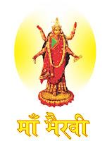 क्षीयमान विश्व के अधिष्ठान दक्षिणामूर्ति कालभैरव हैं in hindi,  उनकी शक्ति ही त्रिपुरभैरवी है in hindi,  ये ललिता या महात्रिपुरसुंदरी की रथवाहिनी हैं in hindi,  ब्रह्मांडपुराण में इन्हें गुप्त योगिनियों की अधिष्ठात्री देवी  in hindi,  के रूप बताया गया है  in hindi,  मत्स्यपुराण में इनके त्रिपुर भैरवी  in hindi,  रुद्रभैरवी  in hindi,  चैतन्यभैरवी  in hindi,  तथा नित्या भैरवी  in hindi,  आदि रूपों का वर्णन प्राप्त होता है  in hindi,  इंद्रियों पर विजय और सर्वत्र उत्कर्ष की प्राप्ति हेतु  in hindi,  त्रिपुरभैरवी की उपासना का वर्णन शास्त्रों में मिलता है  in hindi,  महाविद्याओं में इनका छठा स्थान है  in hindi,  त्रिपुर भैरवी की उपासना से सभी बंधन दूर हो जाते हैं  in hindi,  इनकी उपासना से व्यक्ति को सफलता एवं सर्वसंपदा की प्राप्ति होती है  in hindi,  दुर्गासप्तशती के तीसरे अध्याय में महिषासुर वध के प्रसंग में हुआ है  in hindi,  इनका रंग लाल है  in hindi,  ये लाल वस्त्र पहनती हैं  in hindi,  गले में मुंडमाला धारण करती हैं  in hindi,   और शरीर पर रक्त चंदन का लेप करती हैं  in hindi,  अपने हाथों में जपमाला, पुस्तक तथा वर और अभय मुद्रा धारण करती हैं। और कमलासन पर विराजमान हैं  in hindi,  भगवती त्रिपुरभैरवी ने ही मधुपान करके महिषका हृदय विदीर्ण किया था  in hindi,  समस्त विपत्तियों को शांत कर देने वाली शक्ति को ही त्रिपुरभैरवी कहा जाता है  in hindi,  इनका अरुणवर्ण विमर्श का प्रतीक है  in hindi,  इनके गले में सुशोभित मुंडमाला ही वर्णमाला है  in hindi,  देवी के रक्तचंदन लिप्त पयोधर रजोगुणसंपन्न सृष्टि प्रक्रिया के प्रतीक हैं in hindi,  अक्षमाला वर्णमाला की प्रतीक है  in hindi,  पुस्तक ब्रह्मविद्या है  in hindi,  त्रिनेत्र वेदत्रयी हैं  in hindi,  भगवान शंकर को पति रूप में प्राप्त करने के लिए कठोर तपस्या करने का दृढ़ निर्णय लिया था in hindi,  बड़े-बड़े ऋषि-मुनि भी इनकी तपस्या को देखकर दंग रह गए in hindi,  इससे सिद्ध होता है कि भगवान शंकर की उपासना में निरत उमा का दृढ निश्चयी स्वरूप ही त्रिपुरभैरवी का परिचालक है  in hindi,  त्रिपुरभैरवी की स्तुति में कहा गया है  in hindi,  कि भैरवी सूक्ष्म वाक् तथा जगत में मूल कारण की अधिष्ठात्री हैं। भैरवी के अनेकों नाम त्रिपुरा भैरवी, चैतन्य भ
