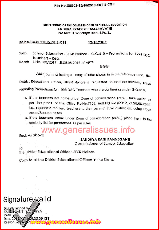 Promotions for 1996 DSC Teachers