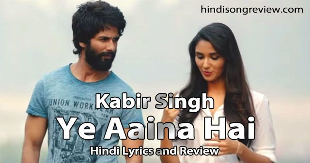 Ye Aaina Hai (Shreya Ghoshal)