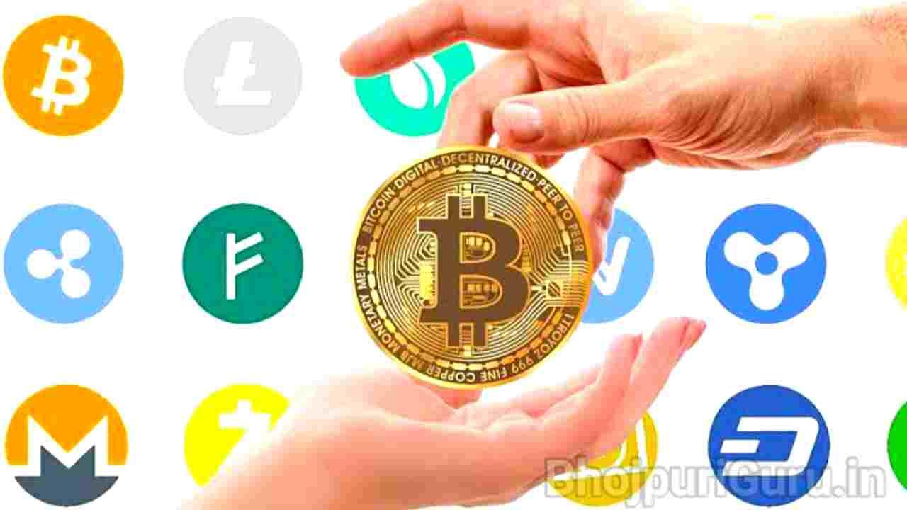 Top 10 Cryptocurrency Today Price in India Litecoin, Bitcoin, Binance Coin, - Bhojpuriguru.in