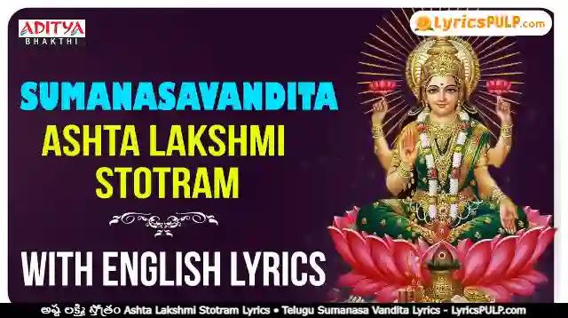 అష్ట లక్ష్మీ స్తోత్రం Ashta Lakshmi Stotram Lyrics • Telugu Sumanasa Vandita Lyrics - LyricsPULP.com