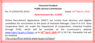 HPSCB/ HPPSC Assistant Manager Class-II Previous Question Papers and Syllabus 2020