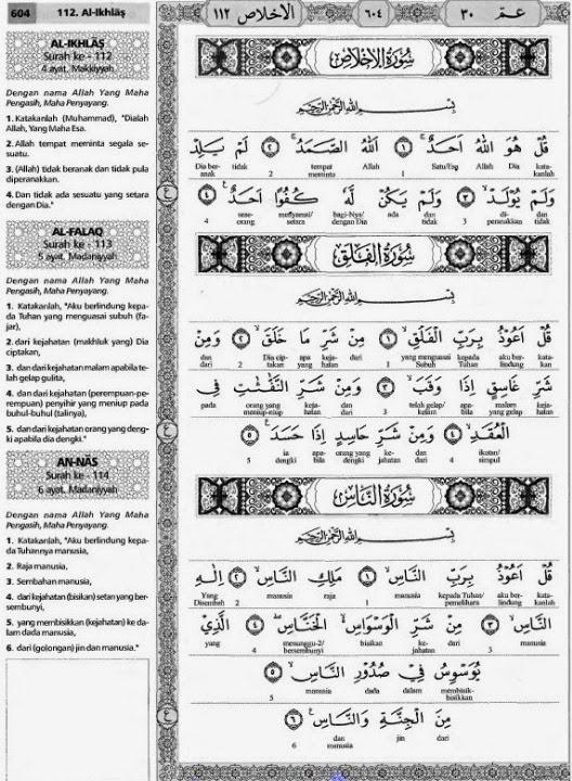 Terjemahan Al Quran Pdf