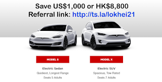 Tesla Referral Program